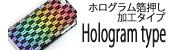 箔押・ホログラム