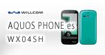 AQUOS PHONE es WX04SH