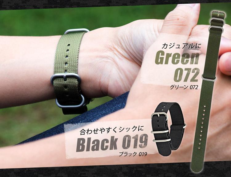 Green×Black