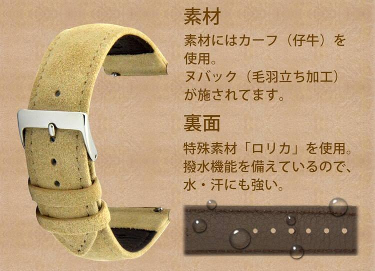素材にはカーフ(仔牛)を使用。ヌバック(毛羽立ち加工)が施されてます。