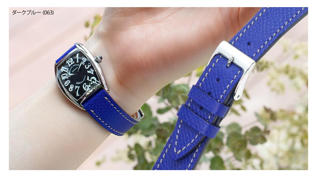 ダークブルー Dark Blue (063)