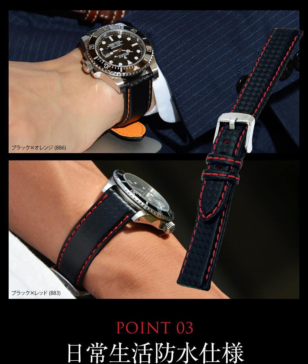 point 02 ラバーに見えない高級感 point 03 日常生活防水仕様