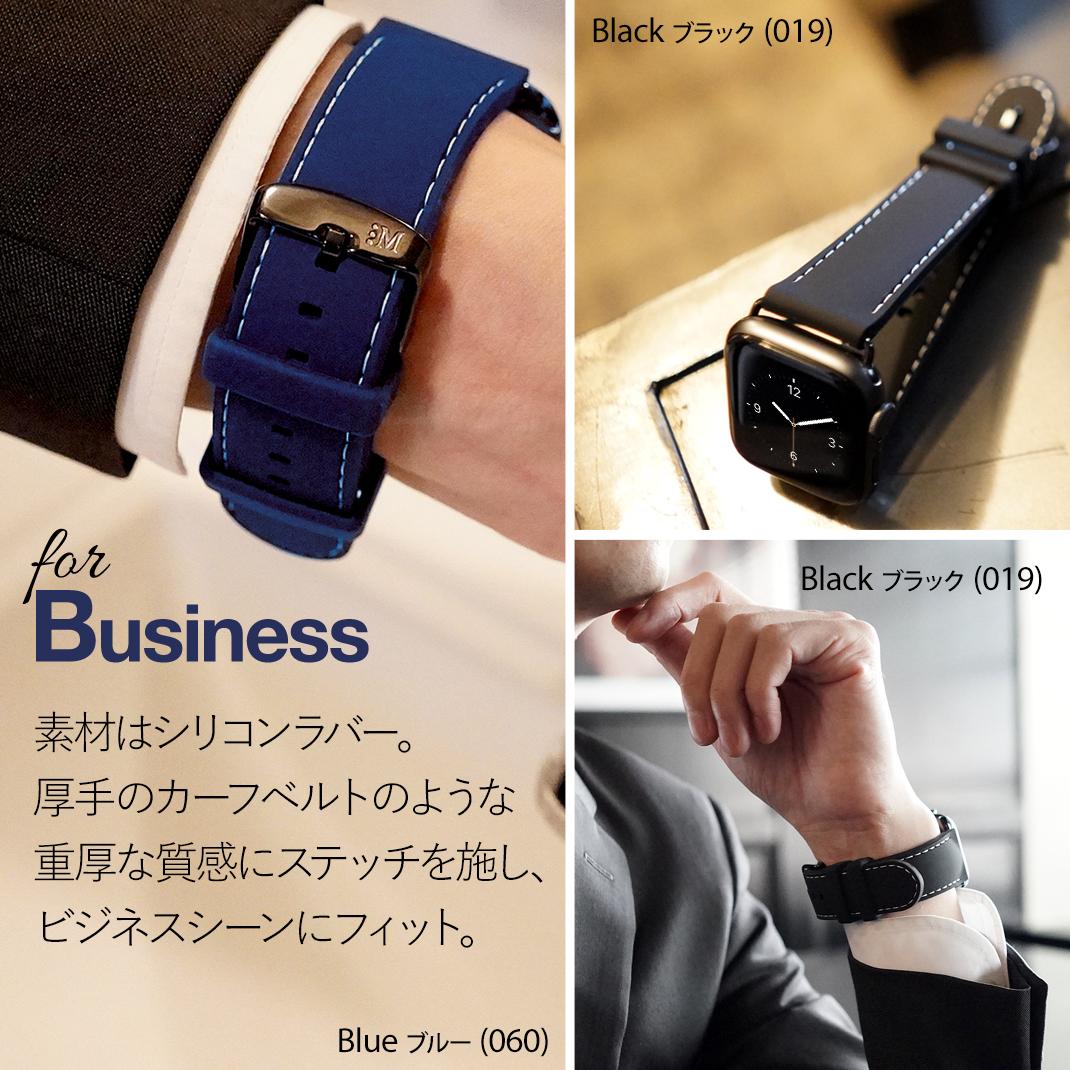 for Business 素材はシリコンラバー。厚手のカーフベルトのような重厚な質感にステッチを施し、ビジネスシーンにフィット。