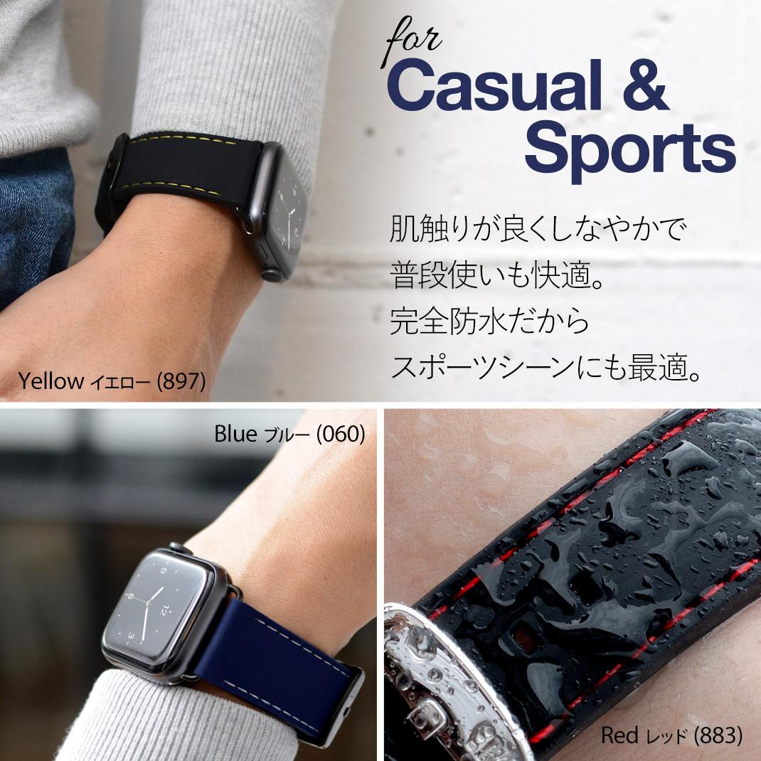 for Casual&Sports 肌触りが良くしなやかで普段使いも快適。完全防水だからスポーツシーンにも最適。