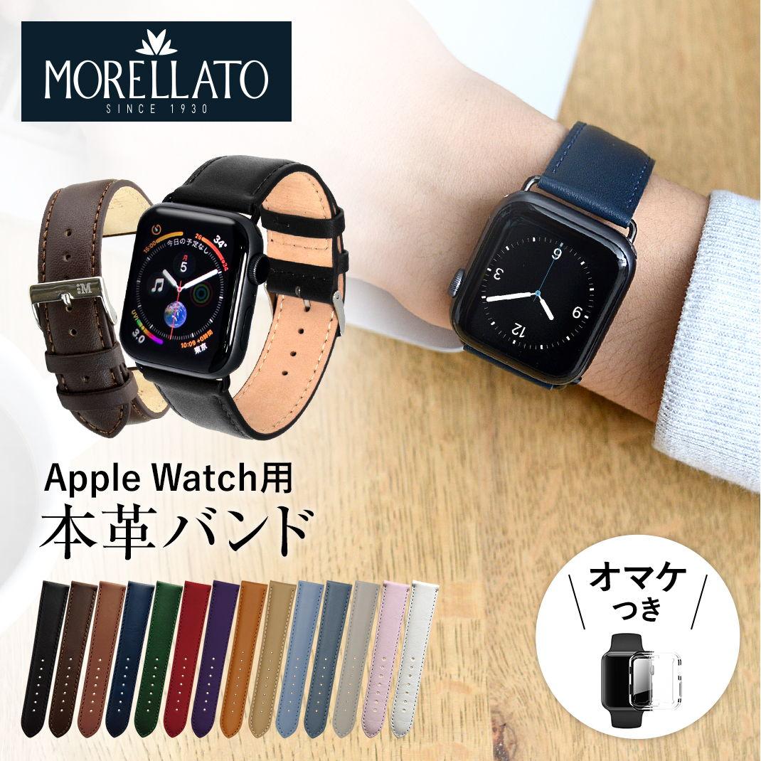 モレラート社製 GRAFIC(グラフィック)