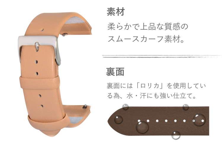 柔らかで上品な質感のスムースカーフ素材。裏面には「ロリカ」を使用している為、水・汗にも強い仕立て。