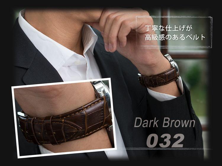 丁寧な仕上げが高級感のあるベルト Dark Brown 032