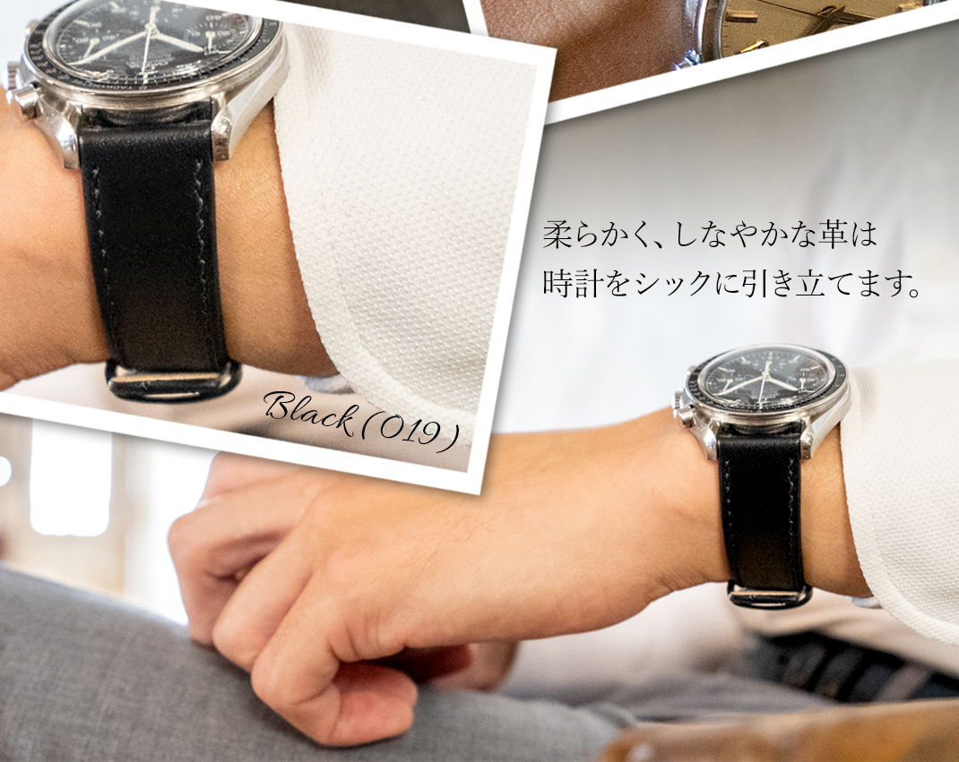 Black (019) 柔らかく、しなやかな革は時計をシックに引き立てます。