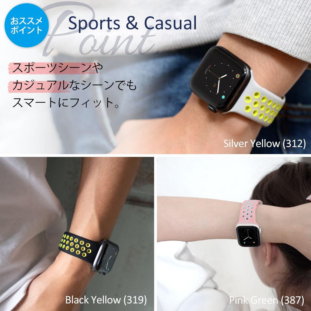 スポーツシーンやカジュアルなシーンでもスマートにフィット。 Silver Yellow (312)  Black Yellow (319) Pink Green (387)
