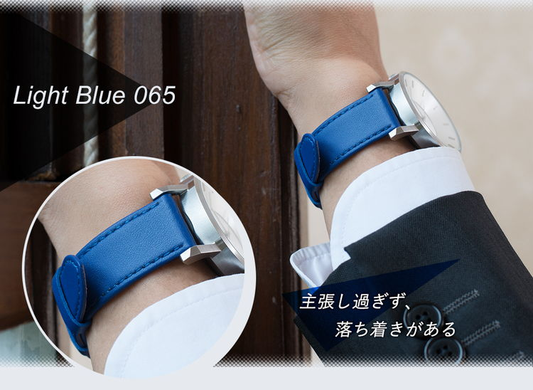 主張し過ぎず、落ち着きがある Light Blue 065