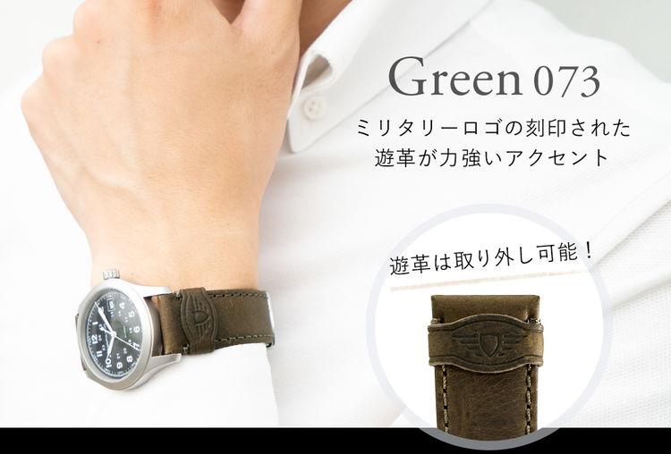Green 073