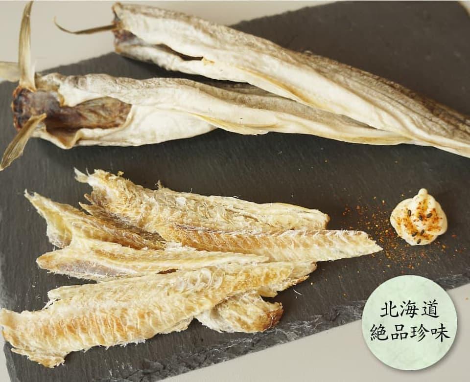 北海道の絶品珍味