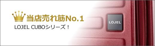当店売れ筋No.1