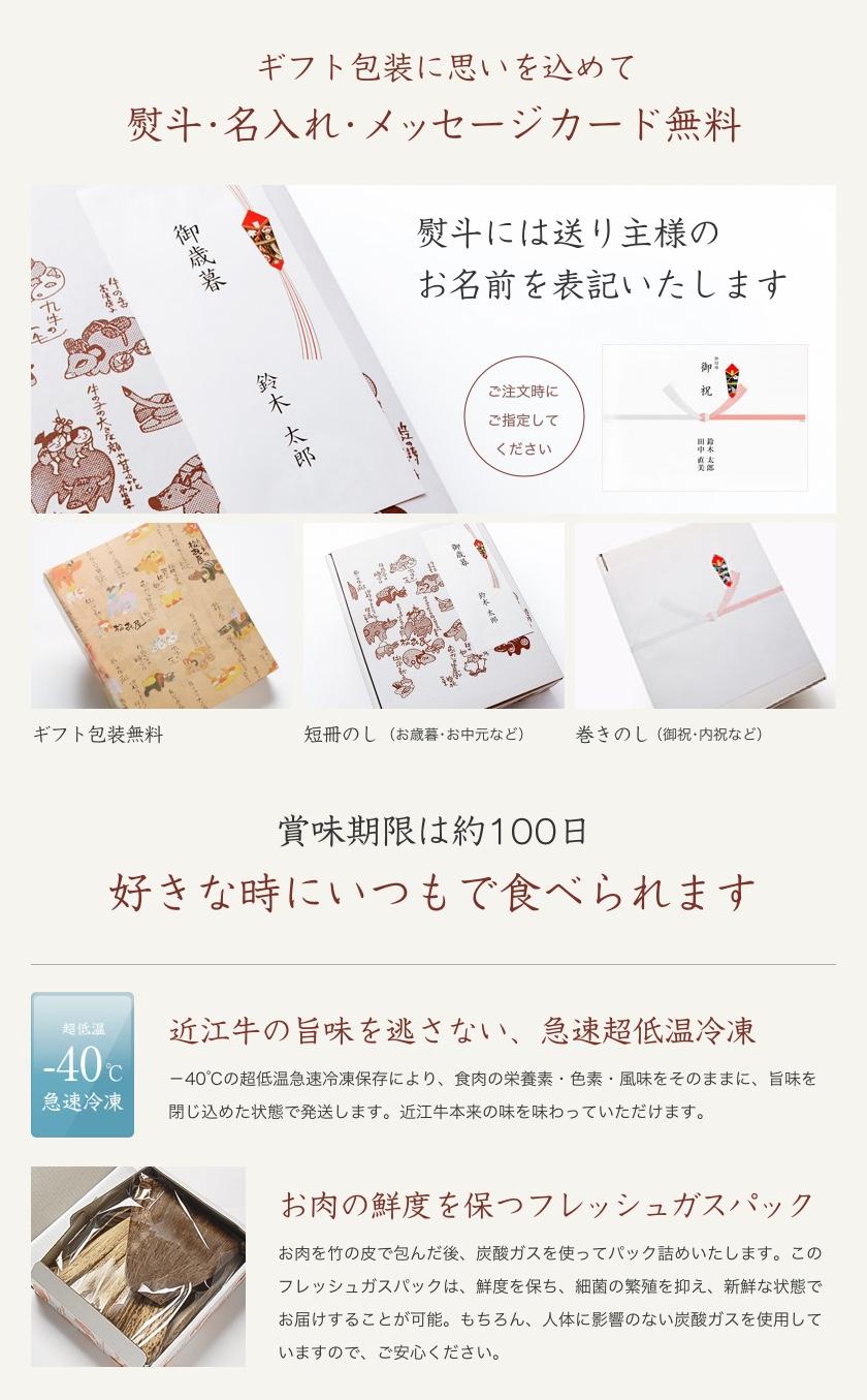 熨斗・名入れ・メッセージカード無料