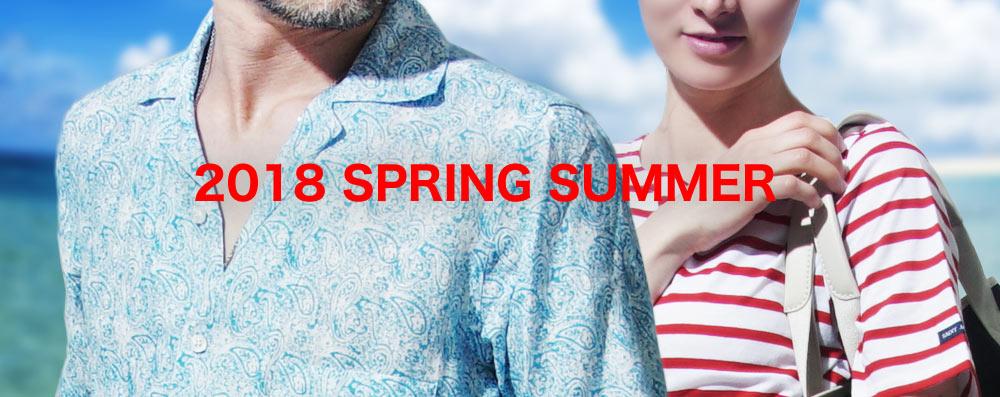 2018 Spring Summer 人気ブランドの今季最新アイテムが続々入荷!