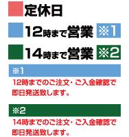 カレンダー注釈