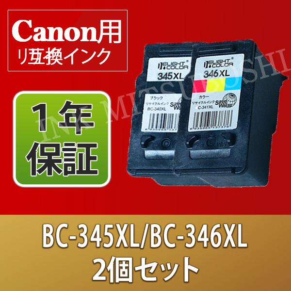 CANON BCI325