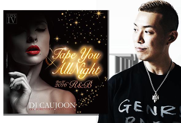 EPIX04 Tape You Allnight Best Of 2016 R&B DJCAUJOON