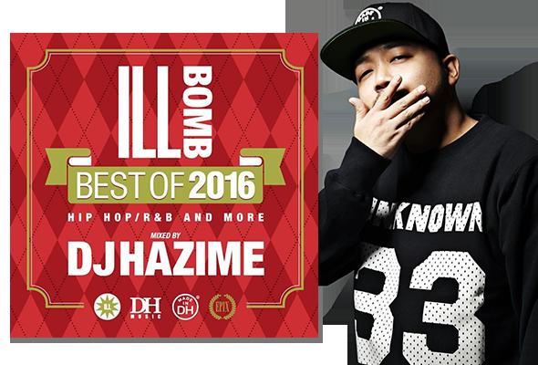 EPIX06 Ill Bomb Best Of 2016 DJHAZIME