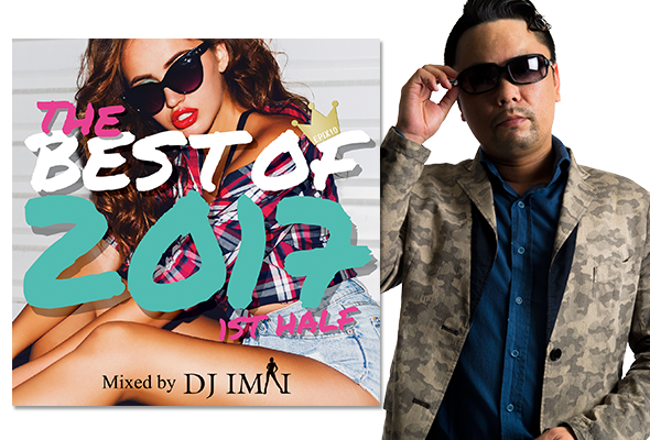 EPIX10 Best Of 2017 1st Half DJIMAI