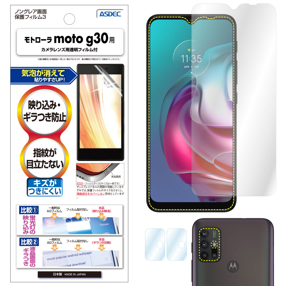NGB-MMG30