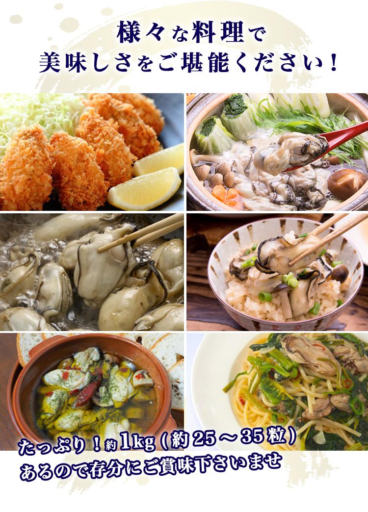 広島かき,牡蠣,カキ