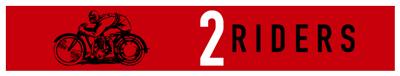 2輪ブランド