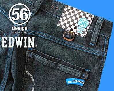 56design×EDWIN ライダージーンズ ワイルド ファイア