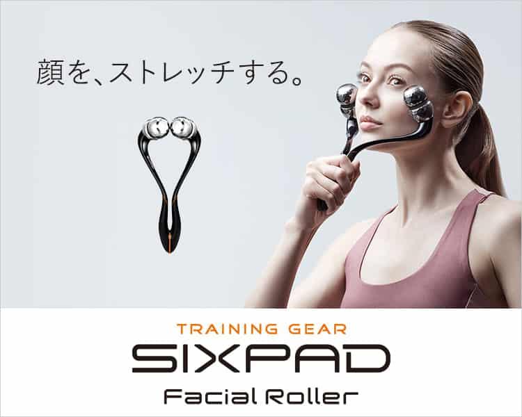 顔をストレッチする Facial Roller