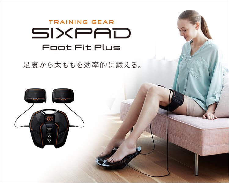 足裏から太ももを効率的に鍛える Foot Fit Plus
