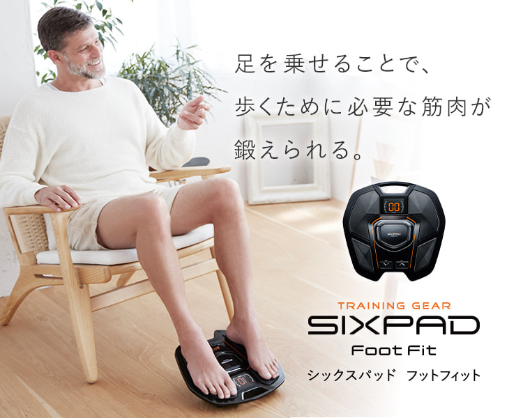 足を乗せていることで、歩くために必要な筋肉が鍛えられる。 SIXPAD Foot Fit(シックスパッド フットフィット)