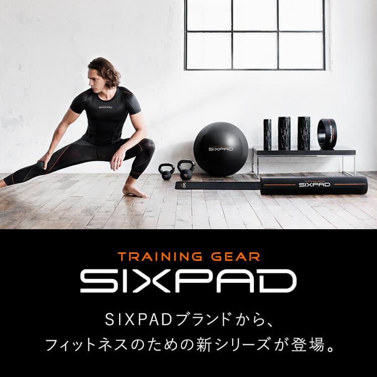 SIXPADブランドからフィットネスのための新シリーズが登場