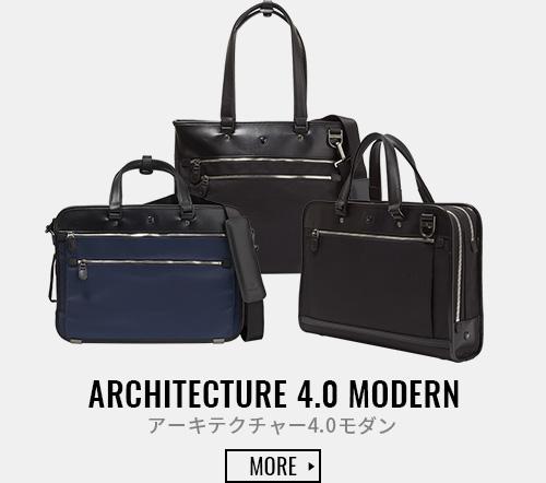 ARCHITECTURE 4.0 MODERN アーキテクチャー4.0モダン