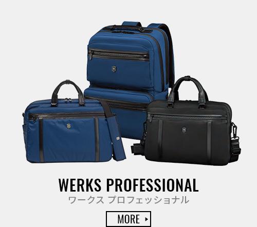 WERKS PROFESSIONAL ワークス プロフェッショナル