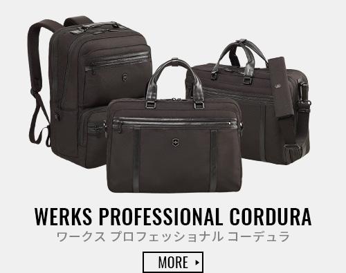 WERKS PROFESSIONAL CORDURA ワークス プロフェッショナル コーデュラ