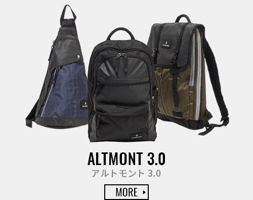 ALTMONT 3.0 アルトモント 3.0