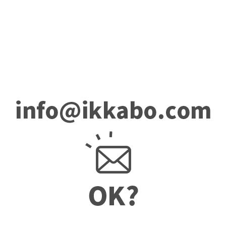 IKKABOのご紹介