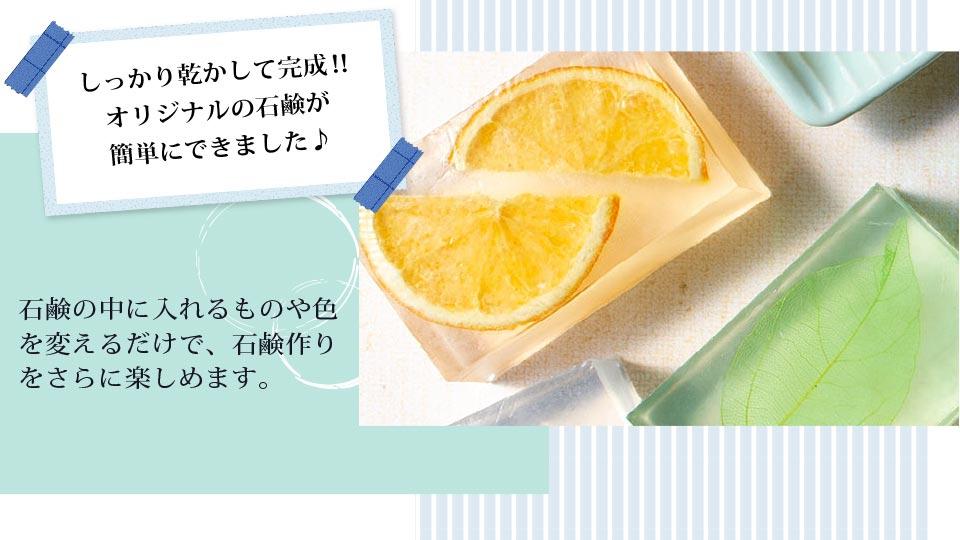 しっかり乾かして完成?オリジナルの石鹸が簡単にできました♪石鹸の中に入れるものや色を変えるだけで、石鹸作りをさらに楽しめます。