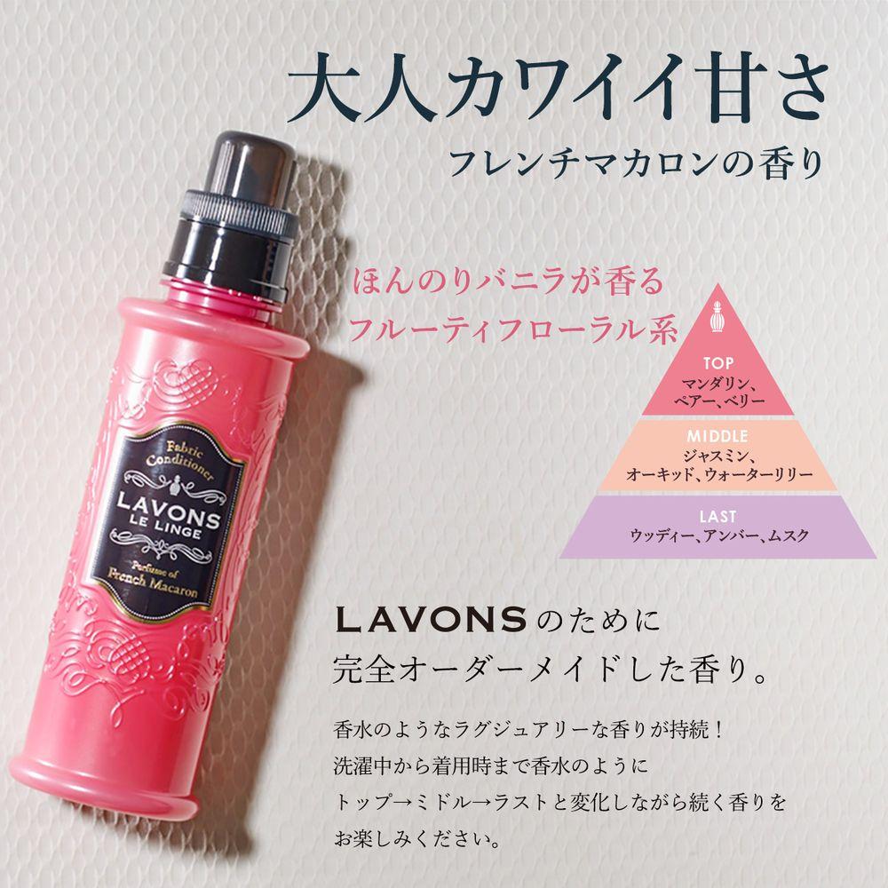 ネイチャーラボYahoo公式:ラボン 柔軟剤 大容量 フレンチマカロンの香り 詰め替え 960ml・イメージ写真5