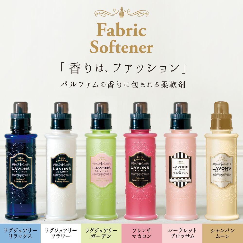 ネイチャーラボYahoo公式:ラボン 柔軟剤 大容量 フレンチマカロンの香り 詰め替え 960ml・イメージ写真6
