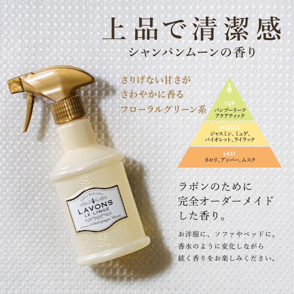 ネイチャーラボYahoo公式:ラボン ファブリックミスト シャンパンムーンの香り 370ml・イメージ写真5