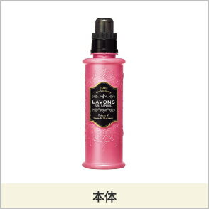 ラボン 柔軟剤 フレンチマカロンの香り 600ml