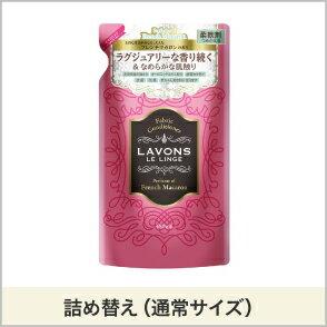 ラボン 柔軟剤 詰め替え フレンチマカロンの香り 480ml