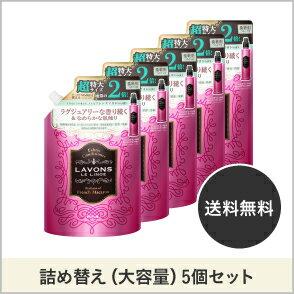 ラボン 柔軟剤 大容量 フレンチマカロンの香り 詰め替え 960ml 5個セット