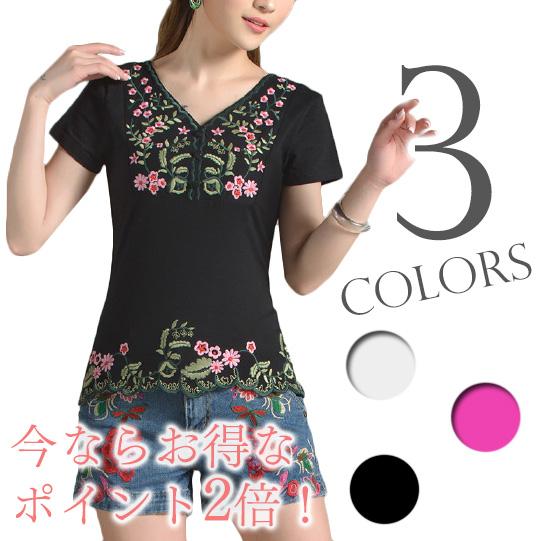 レディース エレガンス 刺繍 チャイナ シャツ トップス 花柄 ch1388