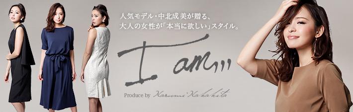 中北 成美「I am,,,」