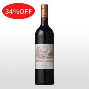 【フランス】シャトー・ピション・ バロン レ・トゥーレル・ド・ロ ングヴィル(セカンドワイン)