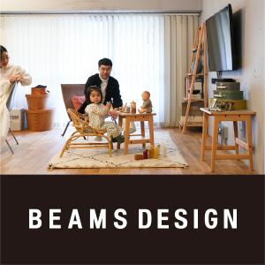 新しい暮らし方のためのツール by BEAMS DESIGN