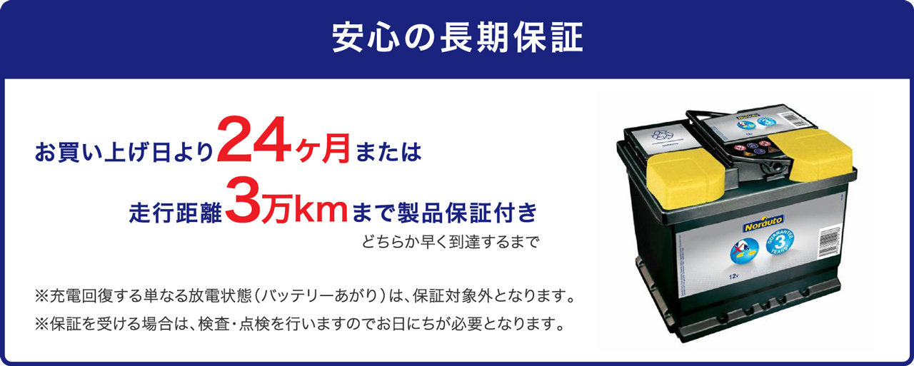 バルタ カオス に互換 71-28L BOSCH パナソニック No.15 70Ah 640CCA LB3 回収 カー用品 E38 ACDelco LBN3 EXIDE EPX65 Norauto バッテリー交換 カーバッテリー 車 バッテリー本体 長期保証   SLX-7G SLX-7H PSIN-7H caos 車のバッテリー バッテリー カーパーツ ボッシュ