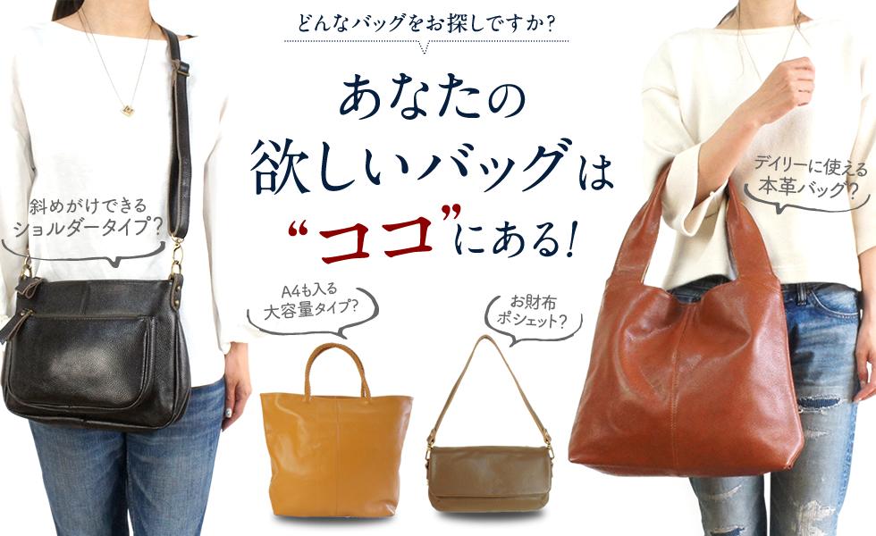 24809a0883d6 本革バッグ通販のノートルファボリ - Yahoo!ショッピング